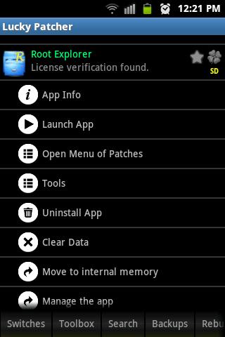 license verification remove (5)
