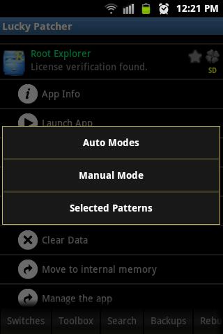 license verification remove (7)